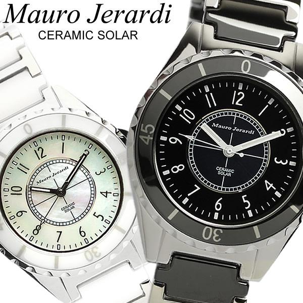 【送料無料】Mauro Jerardi マウロジェラルディ 腕時計 ウォッチ メンズ ソーラー 3気圧防水 ステンレス セラミック シェル MJ041