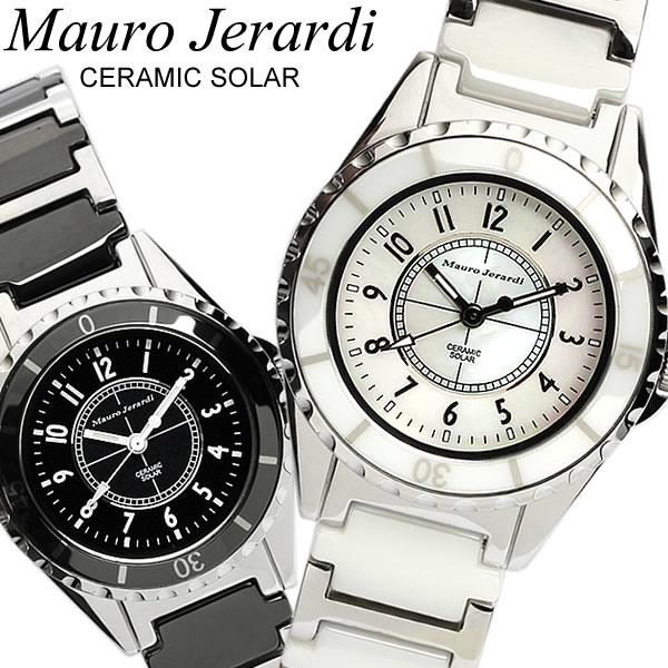 【送料無料】Mauro Jerardi マウロジェラルディ レディース ウォッチ 腕時計 ソーラー 3気圧防水 ステンレス セラミック シェル MJ042