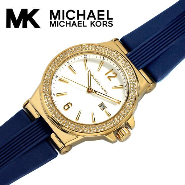 【送料無料】MICHAEL KORS マイケルコース 腕時計 ウォッチ レディース クオーツ 10気圧防水 アナログ3針 日本製ムーヴメント ラバーベルト mk2490