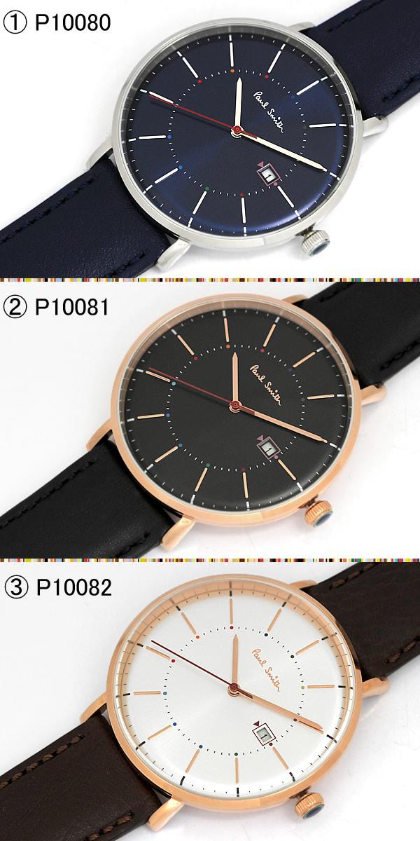 87eecaef151d 【送料無料】ポールスミスPaulSmith腕時計メンズ革ベルトTrack42mm本革レザーベルト