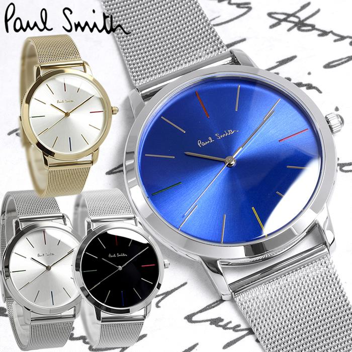 【送料無料】ポールスミス Paul Smith 腕時計 メンズ メタルメッシュベルト MA 41mm クラシック ブランド 人気 ウォッチ ギフト プレゼント P10054 P10055 P10058