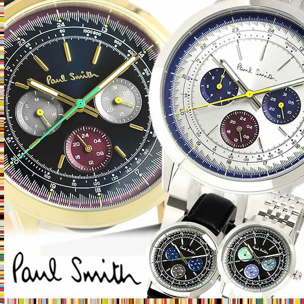 【送料無料】Paul Smith ポールスミス 腕時計 うでどけい ウォッチ メンズ 男性用 クオーツ 5気圧防水 クロノグラフ ステンレス レザー ps05 ギフト