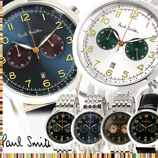 【送料無料】Paul Smith ポールスミス 腕時計 うでどけい ウォッチ メンズ 男性用 クオーツ 日常生活防水 クロノグラフ ステンレス レザー ps06