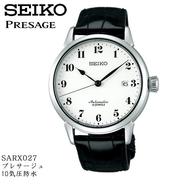 【送料無料】seiko PRESAGE セイコー プレサージュ 腕時計 ウォッチ メンズ 男性用 自動巻き 10気圧防水 sarx027