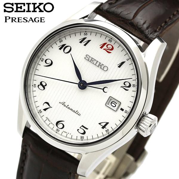 【送料無料】seiko PRESAGE セイコー プレサージュ 腕時計 ウォッチ メンズ 男性用 自動巻き 10気圧防水 sarx041