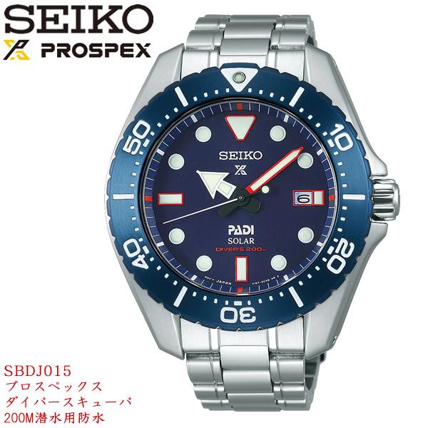 【最大1000円クーポン】 【送料無料】seiko PROSPEX セイコー プロスペックス 腕時計 ウォッチ メンズ 男性用 ソーラー 20気圧防水 sbdj015