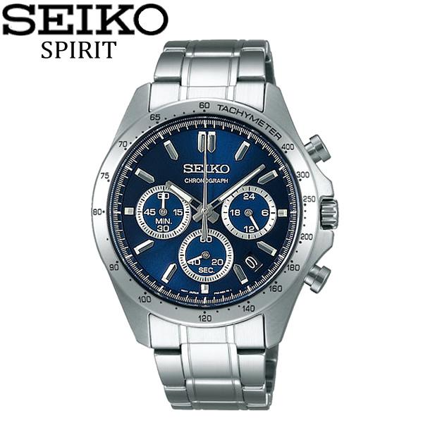 【送料無料】seiko SPIRIT セイコー スピリット 腕時計 ウォッチ メンズ 男性用 クオーツ 10気圧防水 sbtr011