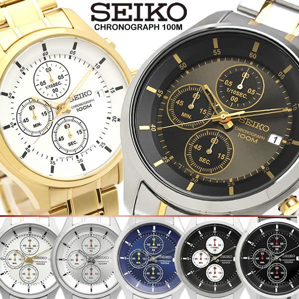 SEIKO セイコー 腕時計 ウォッチ メンズ クロノグラフ 海外モデル 100M防水 メタル 本革レザー カレンダー 逆輸入 sks5