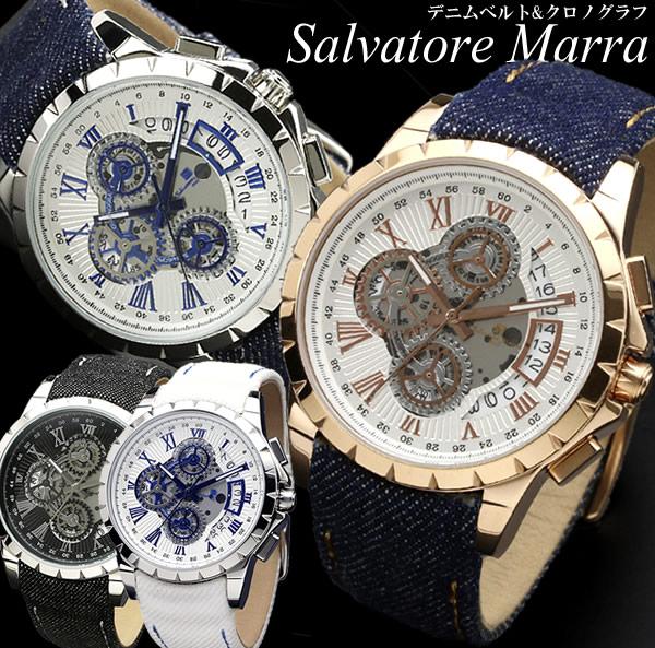 Salvatore Marra サルバトーレマーラ 腕時計 スケルトン クロノグラフ メンズ ステンレス レザー×デニム ミネラルクリスタルガラス クオーツ 10気圧防水 4色展開 SM13119D
