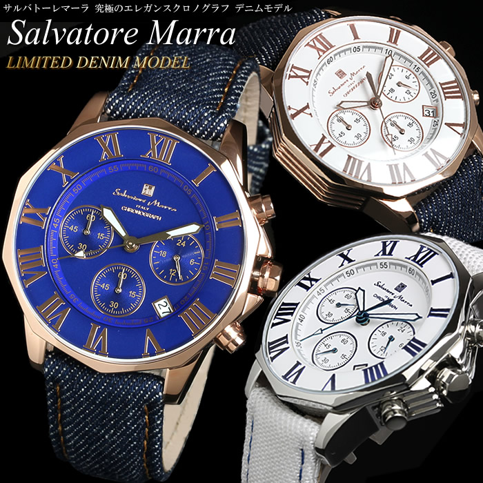 【Salvatore Marra】 サルバトーレマーラ 腕時計 メンズ デニムベルト ジーンズ クロノグラフ 10気圧防水 SM15104D 限定モデル 人気 ブランド ウォッチ クリスマス ギフト プレゼント