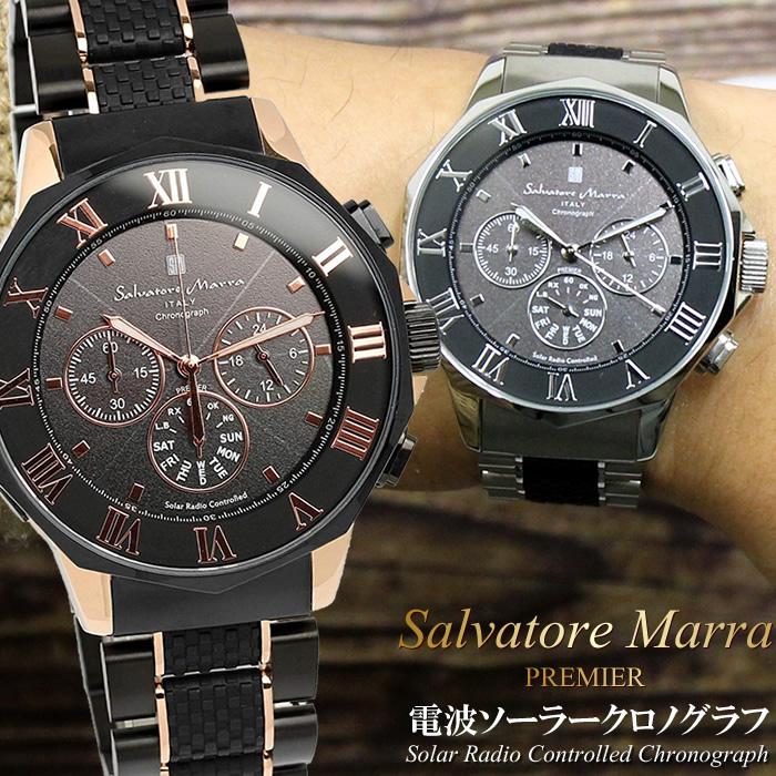 Salvatore Marra サルバトーレマーラ 電波 ソーラー 腕時計 メンズ クロノグラフ クロノ 電波受信 10気圧防水 ステンレス×ラバー コンビベルト ウォッチ SM16110