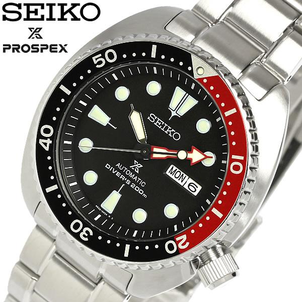 【送料無料】SEIKO セイコー PROSPEX プロスペックス 腕時計 ウォッチ メンズ 自動巻き 200M防水 ダイバーズウォッチ デイトカレンダー ステンレス srp789k1