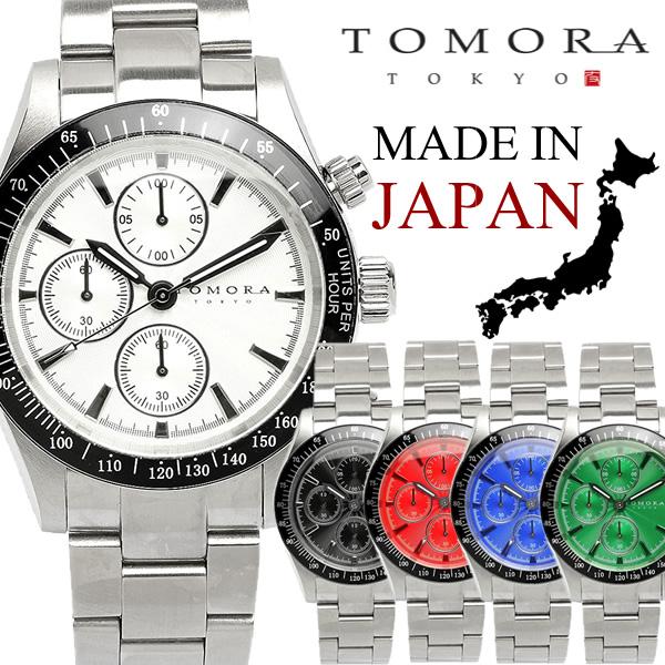 【感謝SALE】【送料無料】TOMORA TOKYO トモラ 腕時計 ウォッチ 日本製 MADE IN JAPAN メンズ 男性用 クオーツ 10気圧防水 クロノグラフ 日本製 T-1604