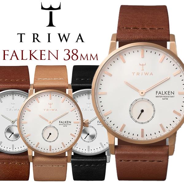 【スーパーSALE】【30%OFF】TRIWA/トリワ FALKEN ファルコン 腕時計 38mm メンズ レディース ユニセックス クオーツ ステンレス TARNSJO社 レザーベルト ミネラルクリスタルガラス とけい TW-FAST ギフト