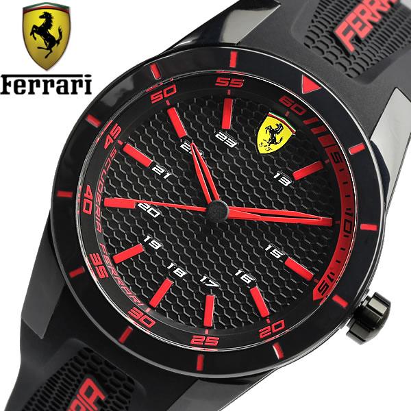 【送料無料】 SCUDERIA FERRARI スクーデリア・フェラーリ REDREV メンズ クオーツ 腕時計 0830245