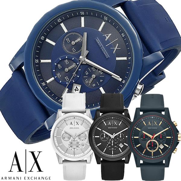 【スーパーSALE】【送料無料】ARMANI EXCHANGE アルマーニ エクスチェンジ 腕時計 ウォッチ メンズ 男性用 クオーツ 日常生活防水 クロノグラフ ラバーベルト AX1325 AX1326 AX1327 ギフト