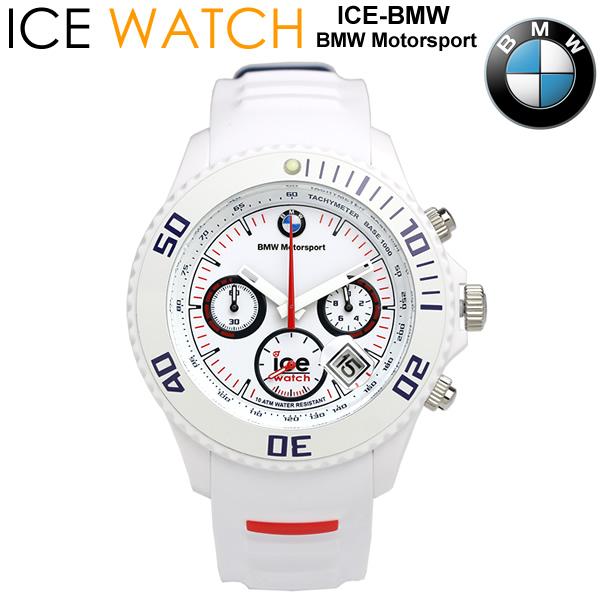 【感謝SALE】【送料無料】ice watch アイスウォッチ BMW コラボ 腕時計 ウォッチ メンズ 男性用 クオーツ 10気圧防水 クロノグラフ bmchbrdbs14 bmchwebs13