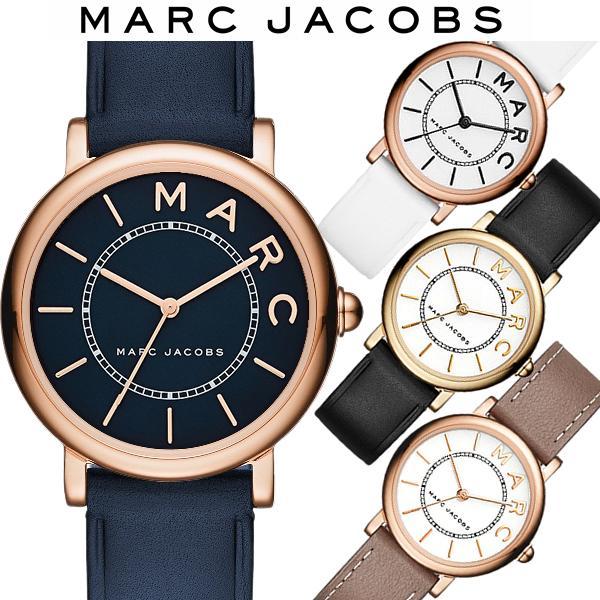 【送料無料】MARC JACOBS マークジェイコブス 腕時計 ウォッチ レディース 女性用 ロキシー ROXY クオーツ 5気圧防水 シンプル 革ベルト MJ1538 MJ1539 MJ1562 MJ1537