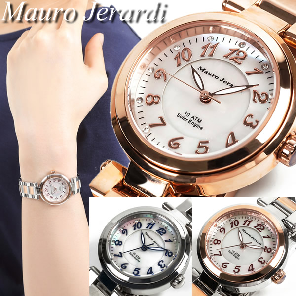 【Mauro Jerardi/マウロジェラルディ】腕時計 レディース ソーラー 日本製ムーブメント シェル文字盤 ステンレス 10気圧防水 MJ029
