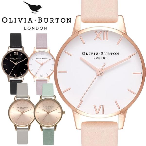OLIVIA BURTON オリビアバートン MIDI DIAL 腕時計 クオーツ レディース アナログ3針 30mm ステンレス ソフトレザー SNS 人気 海外 ブランド OB-03