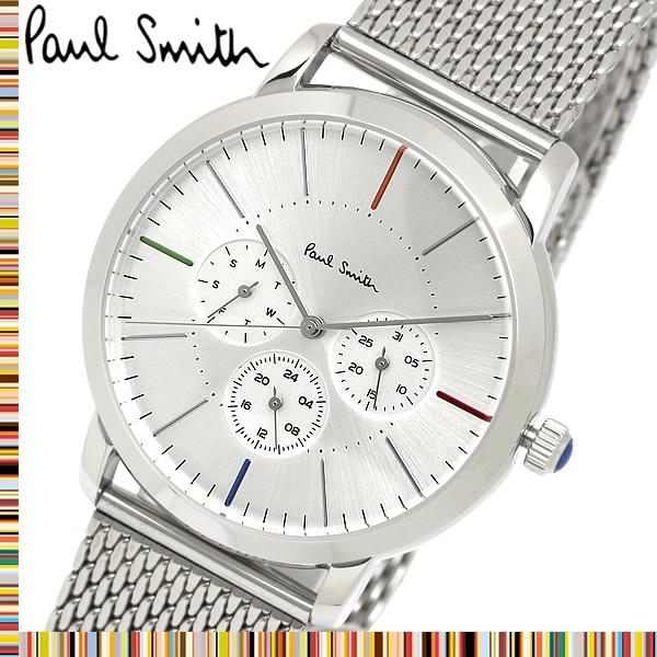 【送料無料】PAUL SMITH ポールスミス メンズ 男性用 腕時計 ウォッチ クオーツ 3気圧防水 メッシュベルト p10111