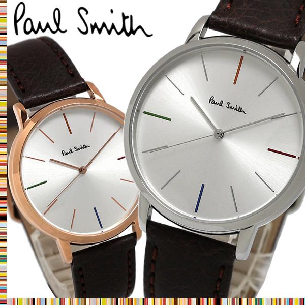 【スーパーSALE】【送料無料】PAUL SMITH ポールスミス メンズ 男性用 腕時計 ウォッチ メンズ クオーツ 3気圧防水 レザーバンド P10100 P10101