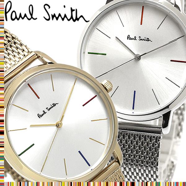 【スーパーSALE】【送料無料】PAUL SMITH ポールスミス メンズ 男性用 腕時計 ウォッチ クオーツ 3気圧防水 メッシュベルトP10102 P10103