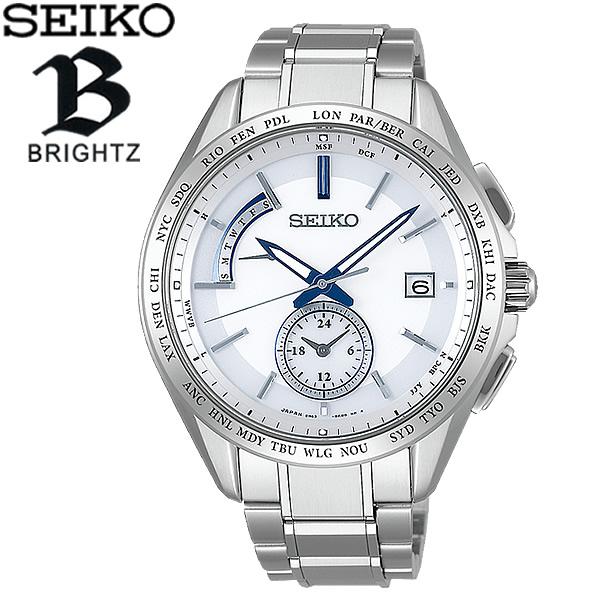 【送料無料】SEIKO BRIGHTZ セイコー ブライツ 腕時計 ウォッチ メンズ 男性用 ソーラー電波 10気圧防水 saga229