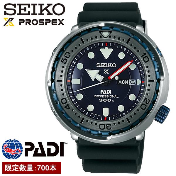 【送料無料】seiko PROSPEX セイコー プロスペックス 腕時計 ウォッチ メンズ クオーツ 30気圧防水 数量限定700本 ねじ込み式リュウズ sbbn039