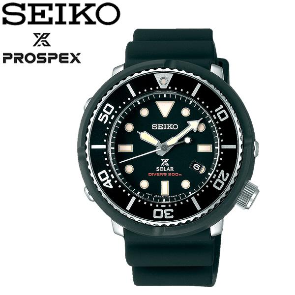 【送料無料】SEIKO PROSPEX セイコー プロスペックス 腕時計 ウォッチ メンズ 男性用 ソーラー 200m潜水用防水 sbdn043