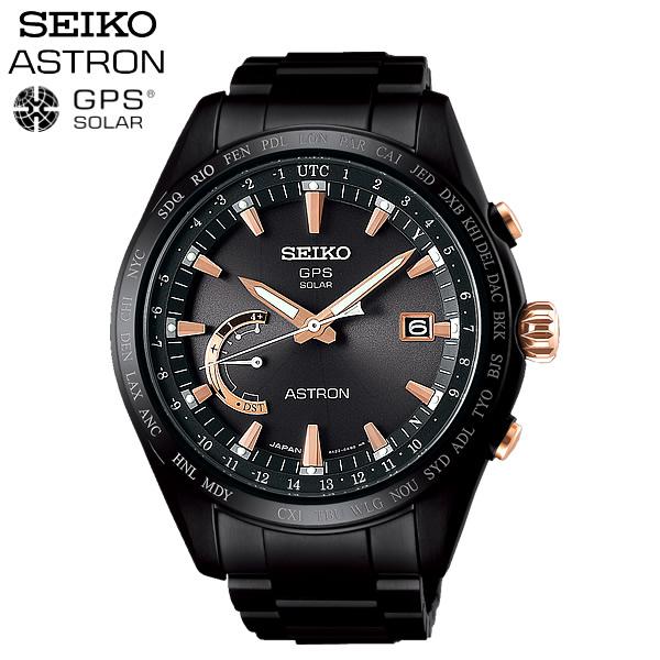 【最大1000円クーポン】 【送料無料】SEIKO ASTRON セイコー アストロン 腕時計 ウォッチ メンズ 男性用 GPSソーラー 10気圧防水 sbxb113