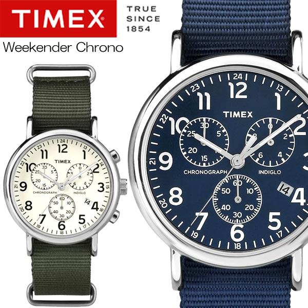 【送料無料】TIMEX Weekender Chrono ウィークエンダー クロノ 腕時計 ウォッチ メンズ 男性用 クオーツ 日常生活防水 tw2p71400 tw2p71300