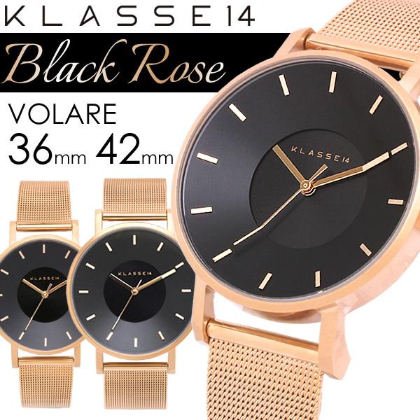 【送料無料】KLASSE14 クラスフォーティーン 腕時計 ウォッチ ユニセックス メンズ レディース 36mm 42mm ブラックローズ メッシュベルト VOLARE vo16rg006