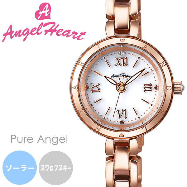 【送料無料】AngelHeart エンジェルハート 腕時計 ウォッチ レディース 女性用 ソーラー 日常生活防水 スワロフスキー ps22pg