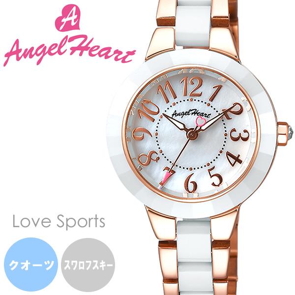 【送料無料】AngelHeart エンジェルハート Love Sports ラヴスポーツ 腕時計 ウォッチ レディース クオーツ 日常生活防水 シェル文字盤 wl27cpg