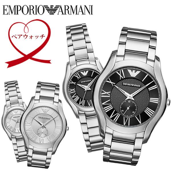 EMPORIO ARMANI エンポリオ アルマーニ VALENTE ペアウォッチ 腕時計 クオーツ 生活日常防水 シンプル フォーマル カジュアル プレゼント AR-PAIR1