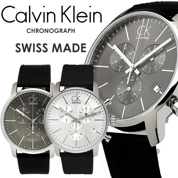【送料無料】【Calvin Klein】【カルバンクライン】 CKシティ 腕時計 メンズ 43mm クロノグラフ デイトカレンダー K2G271C3 K2G271C6