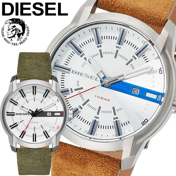 【感謝SALE】【送料無料】DIESEL ディーゼル 腕時計 ウォッチ メンズ 男性用 クオーツ 10気圧防水 レザー dz1781 dz1783