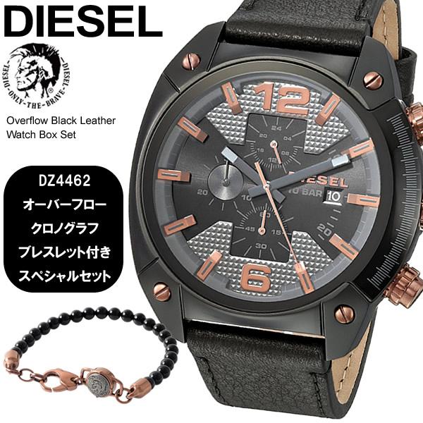 【送料無料】DIESEL ディーゼル 腕時計 ウォッチ メンズ 男性用 クオーツ 10気圧防水 ブレスレットセット デイトカレンダー dz4462