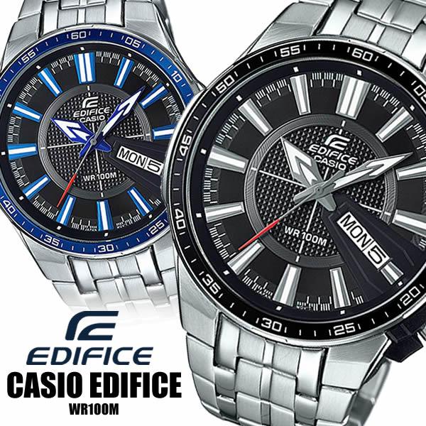 【送料無料】 CASIO EDIFICE カシオ エディフィス 腕時計 ウォッチ 男性用 メンズ クオーツ 10気圧防水 EFR-106D-1AV EFR-106D-1A2V