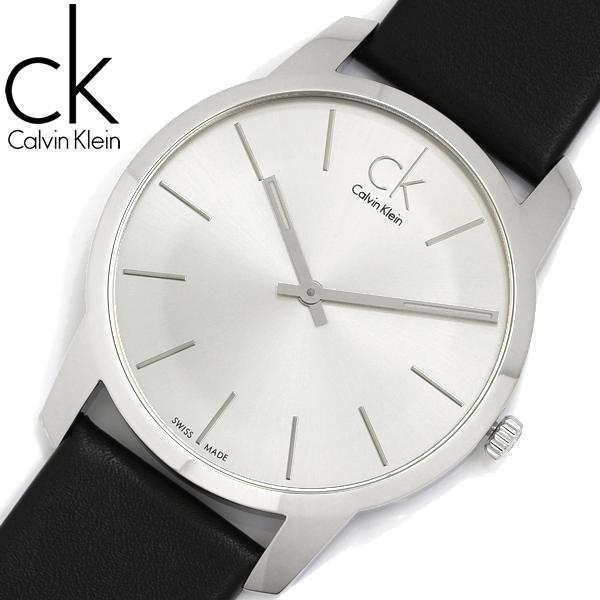 【送料無料】【Calvin Klein】【カルバンクライン】 CKシティ 腕時計 メンズ 43mm クオーツ レザー k2g211c6