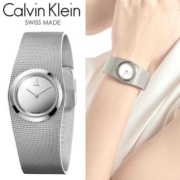 【送料無料】Calvin Klein カルバンクライン 腕時計 ウォッチ レディース 女性用 クオーツ 3気圧防水 メッシュベルト k3t23126