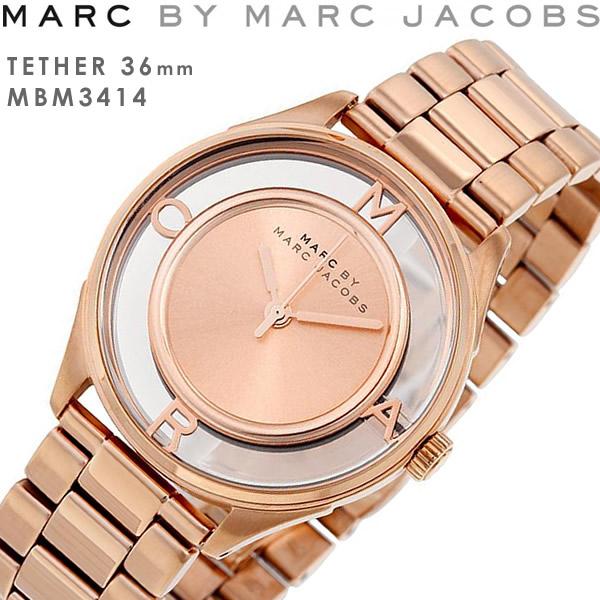 MARC BY MARC JACOBS マークバイマークジェイコブス TETHER ティザー 腕時計 スケルトン レディース クオーツ 5気圧防水 ファッション ウォッチ MBM3414