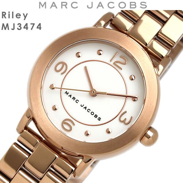 【送料無料】マークジェイコブス MARC JACOBS 腕時計 ウォッチ レディース クオーツ 5気圧防水 アナログ3針 mj3474