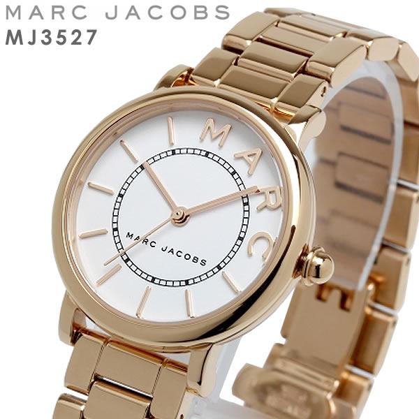 MARC JACOBS マーク ジェイコブス 腕時計 クオーツ 5気圧防水 レディース レザー ROXY 20mm 華奢 ブランド シグネチャースタイル MJ3527