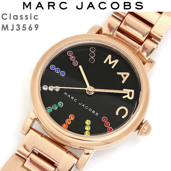 【送料無料】マークジェイコブス MARC JACOBS 腕時計 レディース Classic クラシック MJ3569 ブラック×ローズゴールド クオーツ 5気圧防水 アナログ3針