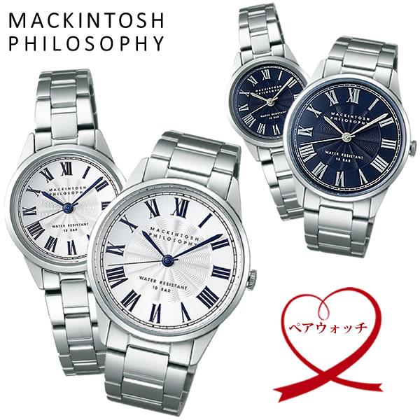 MACKINTOSH PHILOSOPHY マッキントッシュ フィロソフィー ペア腕時計 ペアウォッチ 10気圧防水 ローマンインデックス クラシカル ビンテージ感 MP-PAIR01