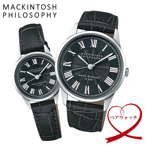 MACKINTOSH PHILOSOPHY マッキントッシュ フィロソフィー ペア腕時計 ペアウォッチ 10気圧防水 ローマンインデックス クラシカル ビンテージ感 MP-PAIR03