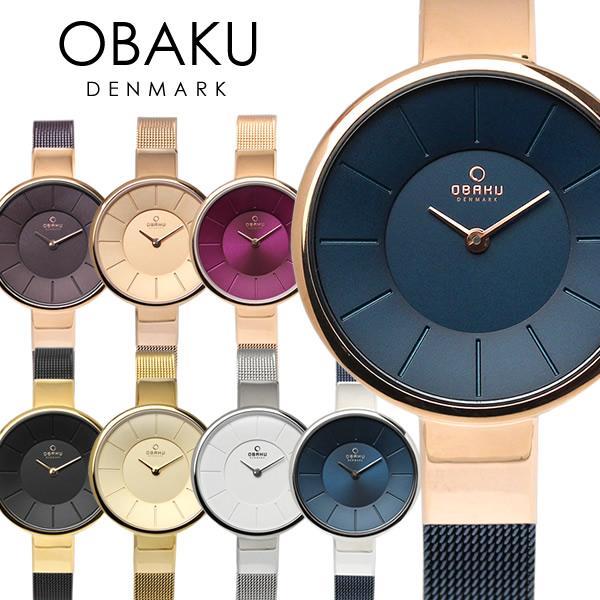 【送料無料】OBAKU オバック デンマーク 腕時計 ウォッチ レディース 女性用 クオーツ 日常生活防水 アナログ2針 シンプル 薄型 メッシュベルト obk01