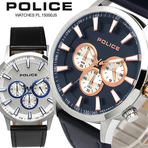 【送料無料】 【POLICE】 ポリス 腕時計 メンズ クロノグラフ レザーバンド PL15000JS